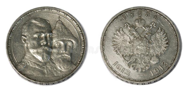 Rubl d'argento 1913 di anniversario di Romanov 300 immagine stock libera da diritti