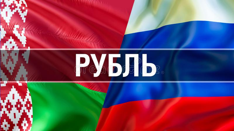 Ruble on Russia and Belarus flags. Waving flag design,3D rendering. Russia Belarus flag picture, wallpaper image. Russian. Ruble on russian language on Russia stock image