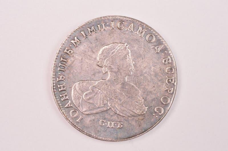 Rublo antigua de la plata de moneda Rusia 1741 tercer John Mint St Petersburg imagenes de archivo