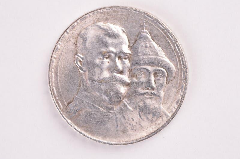 Rublo conmemorativa de la plata de moneda de Rusia 1913 por trescientos años de la dinastía de Romanov imagen de archivo libre de regalías