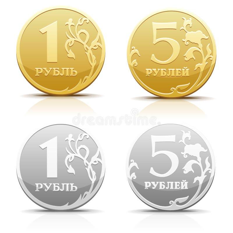 Rublo metálico da moeda do russo do vetor ilustração stock