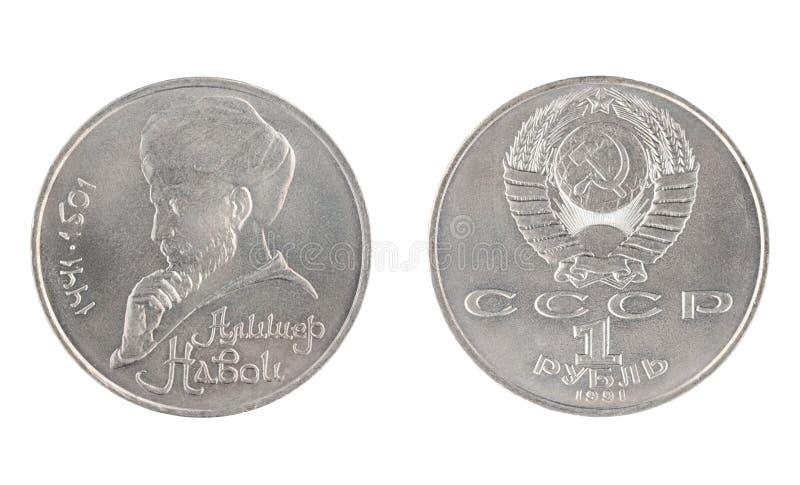 1 rublo a partir de 1991, demostraciones un retrato de Alisher Navoi imagen de archivo libre de regalías