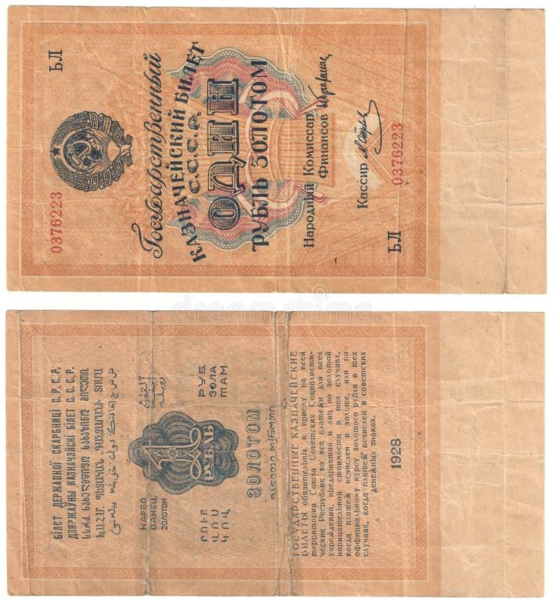 Rublo in soldi sovietici della rublo dell'oro, banconote dell'URSS fotografie stock