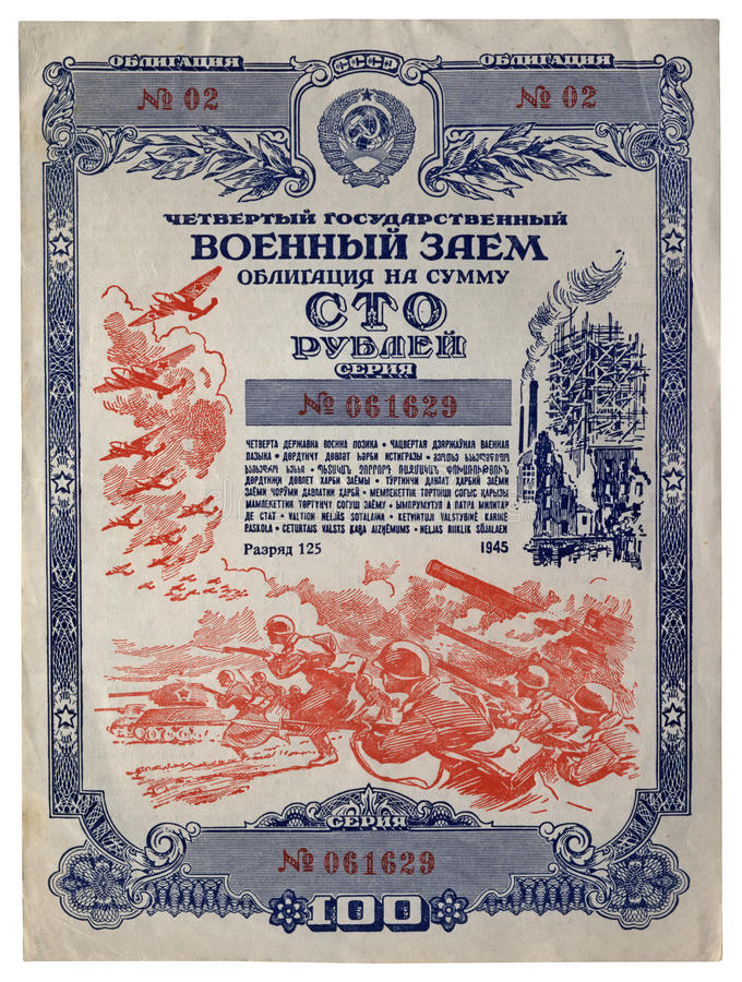 Rublos soviéticos do vintage cem, papel imagem de stock