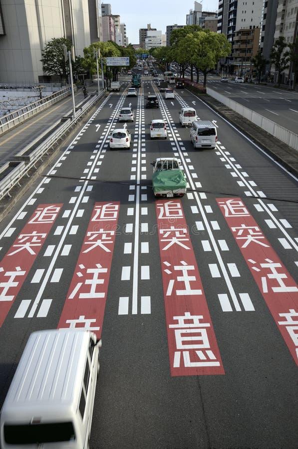 Ruch drogowy w Nagoya, Japonia zdjęcie royalty free