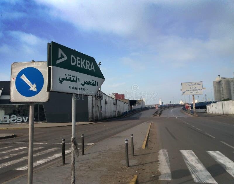 Ruchu drogowego Techniczny wizytacyjny morooco - wizerunku jPEG obrazy stock