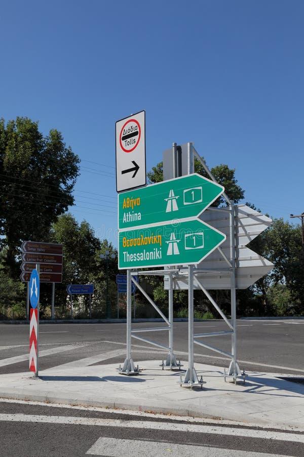 Ruchu drogowego znak dla autostrady w Grecja obraz stock