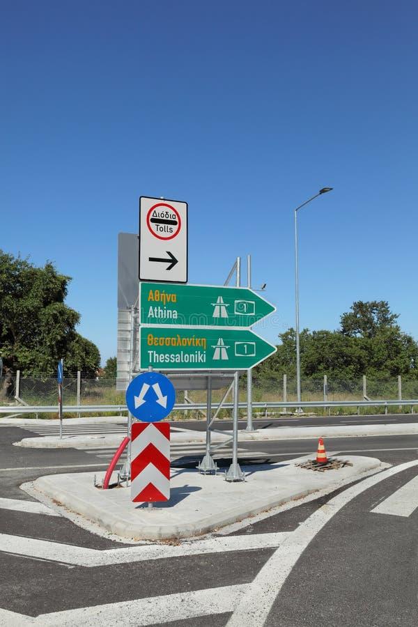 Ruchu drogowego znak dla autostrady w Grecja zdjęcie royalty free