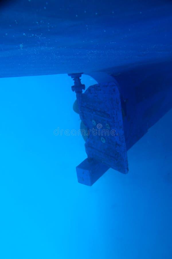 Rudder stock photography