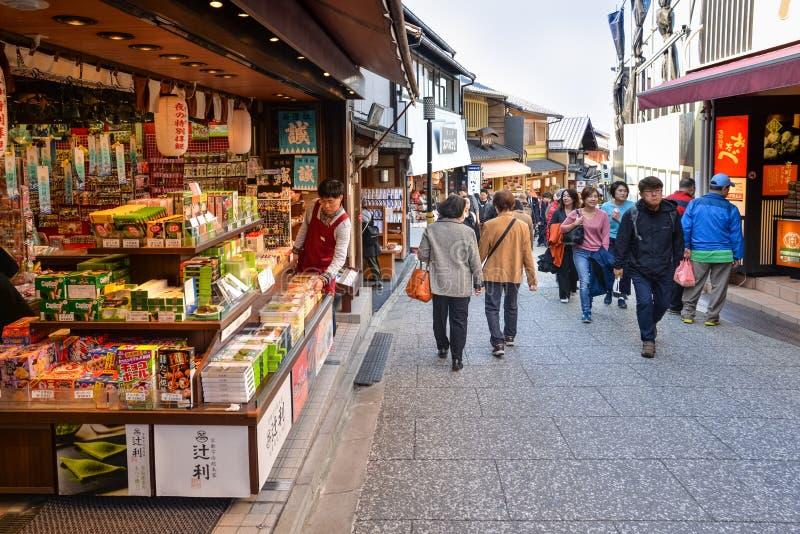 Rue à Kyoto, Japon photographie stock