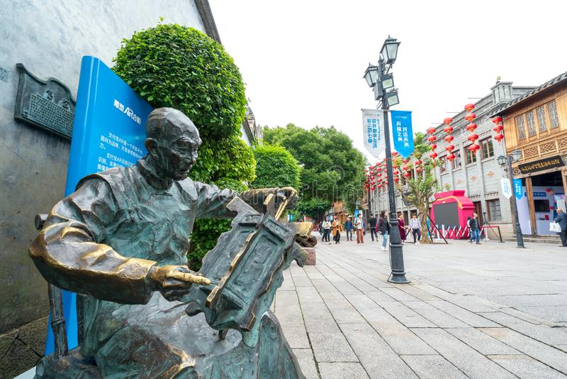 Rue commerciale dans la vieille ville, Fuzhou, Chine images stock