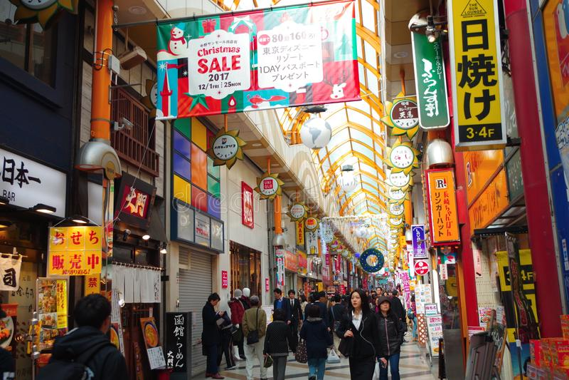 Rue d'achats de mail de Nakano San images stock