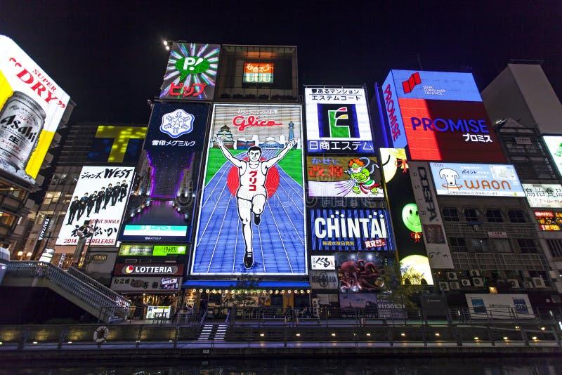 Rue d'Osaka chez Dotonbori, Japon photos libres de droits