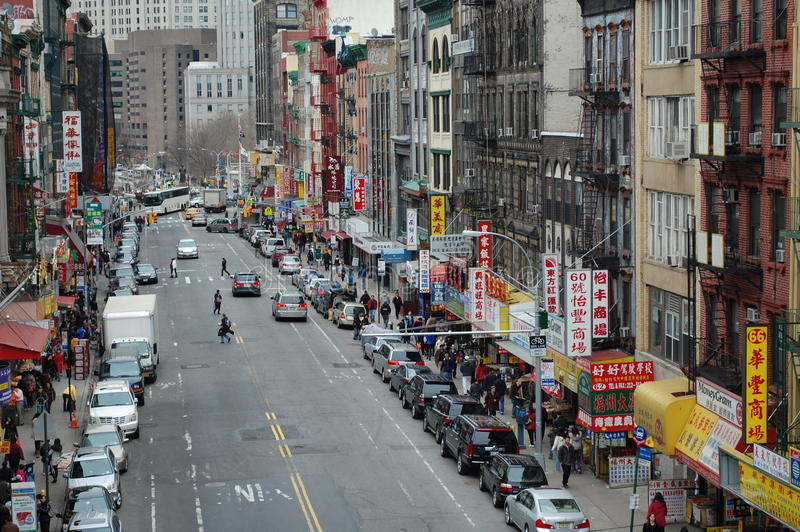 Rue dans la ville de New York City Chine image libre de droits