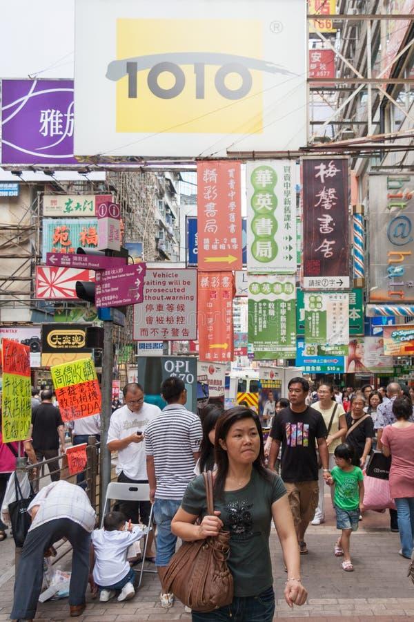 Rue dans Mongkok, Kowloon, Hong Kong photographie stock libre de droits