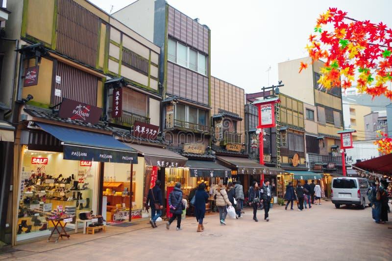 Rue de Dempoin Dori dans Asakusa photos stock
