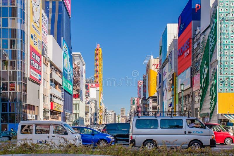 Rue de Dotonbori à Osaka image libre de droits