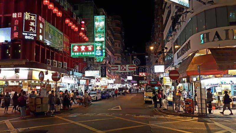Rue de Hong Kong ! image stock