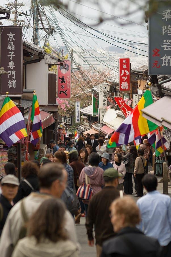 Rue de Kiyomizu-Zaka, Kyoto photo stock