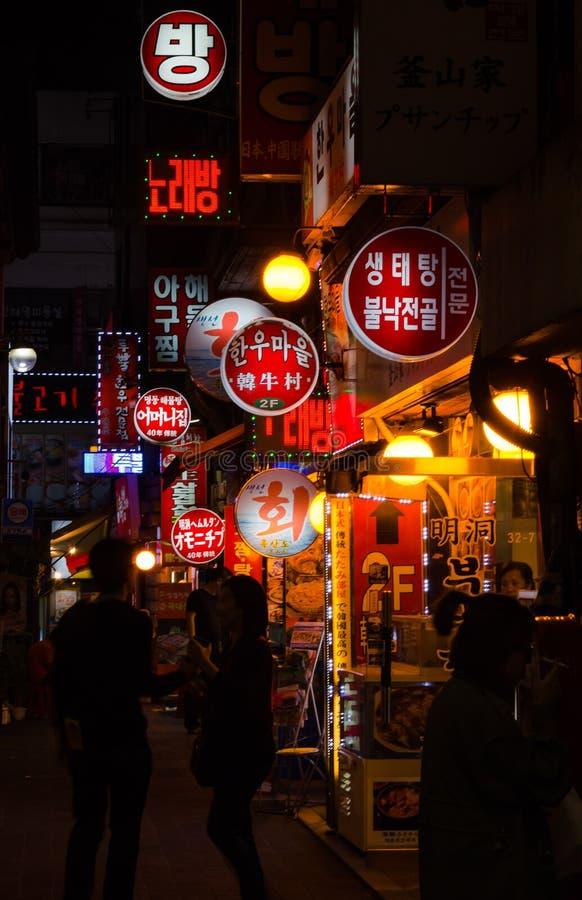 Rue de la Corée photographie stock libre de droits