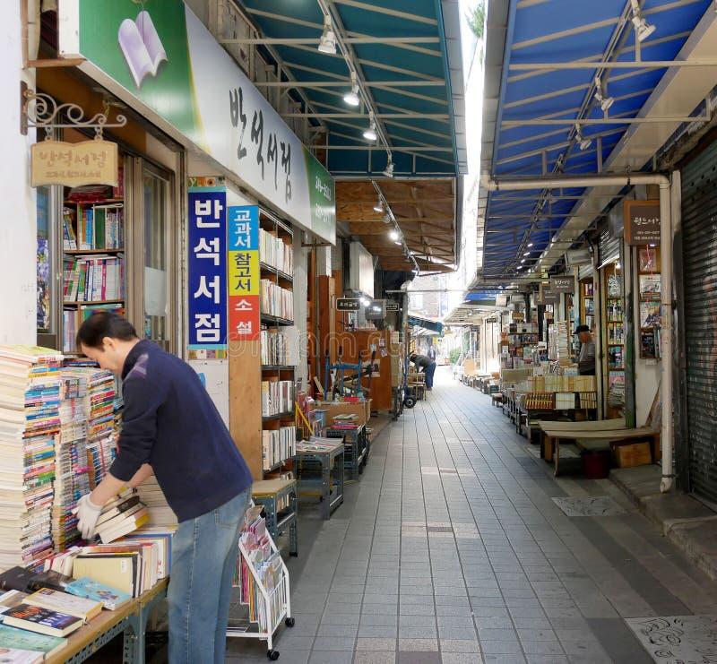 Rue de livre de Bosudong photos stock
