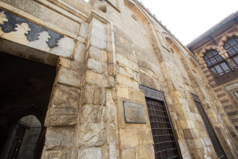Rue de Moez de mosquées photographie stock