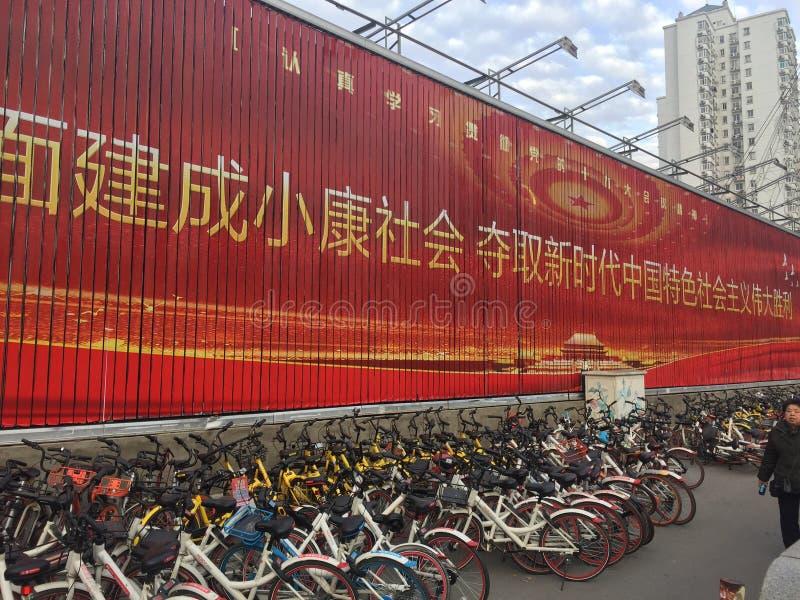 Rue de Nan-Tchang image libre de droits