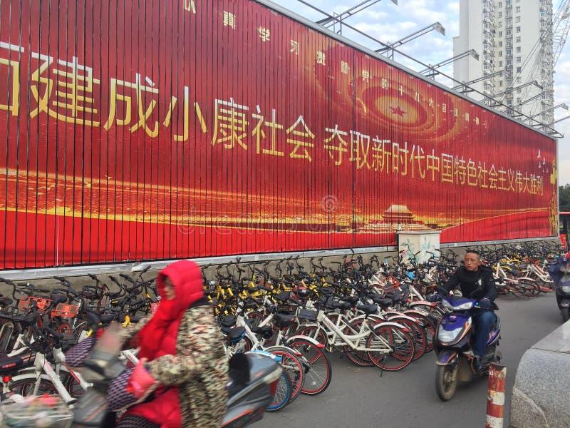 Rue de Nan-Tchang photos stock