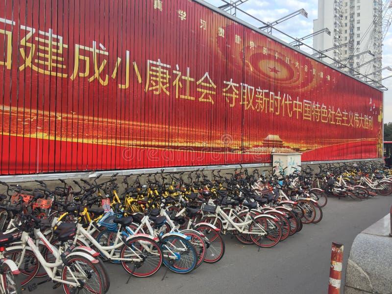 Rue de Nan-Tchang photo libre de droits