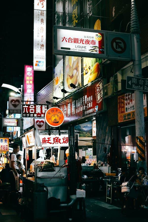 Rue de nourriture du marché de nuit de Liuhe à Kaohsiung, Taïwan photos libres de droits