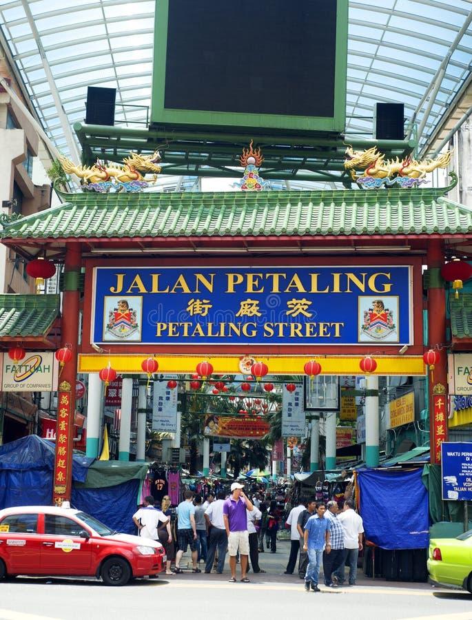 Rue de Petaling photos stock