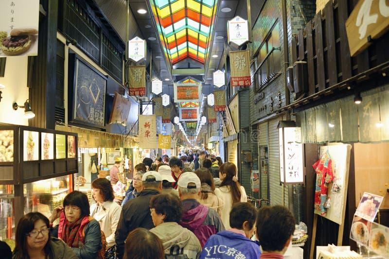 Rue de Shinkyogoku-dori images libres de droits