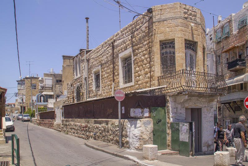 Rue de Smalll dans le quart de Vadi Nisnas, Haïfa, Israël images libres de droits