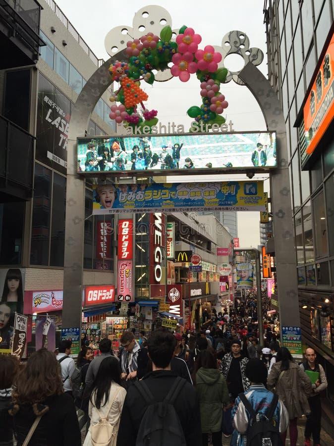 Rue de Takeshita image stock