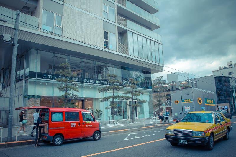 Rue de Tokyo photo libre de droits