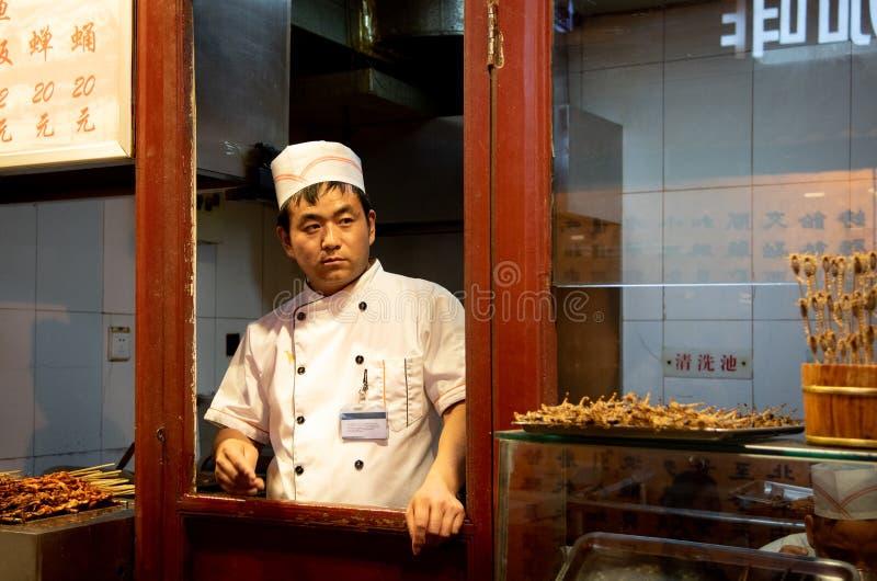 Rue faisant cuire la nourriture, Pékin Chine photos stock