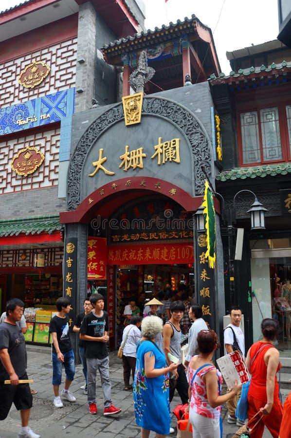 Rue historique de Dashila dans Pékin, Chine photographie stock libre de droits