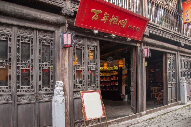 Rue occidentale Hengshun de ferry de Zhenjiang cent ans photos libres de droits