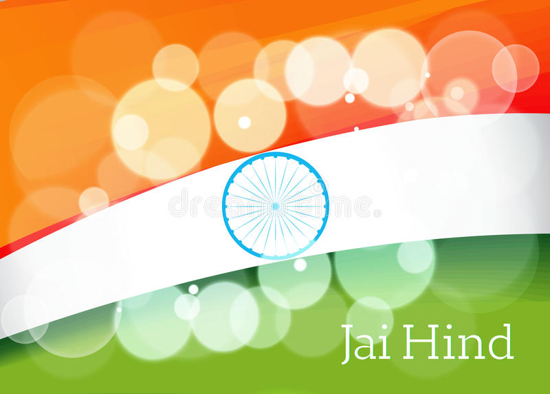 Rueda de Ashoka con las ondas tricoloras de la nación para las celebraciones indias del día de la república stock de ilustración