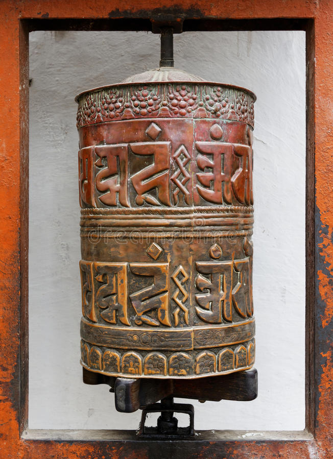 Rueda de rezo en el stupa de Bodhnath en Katmandu fotografía de archivo