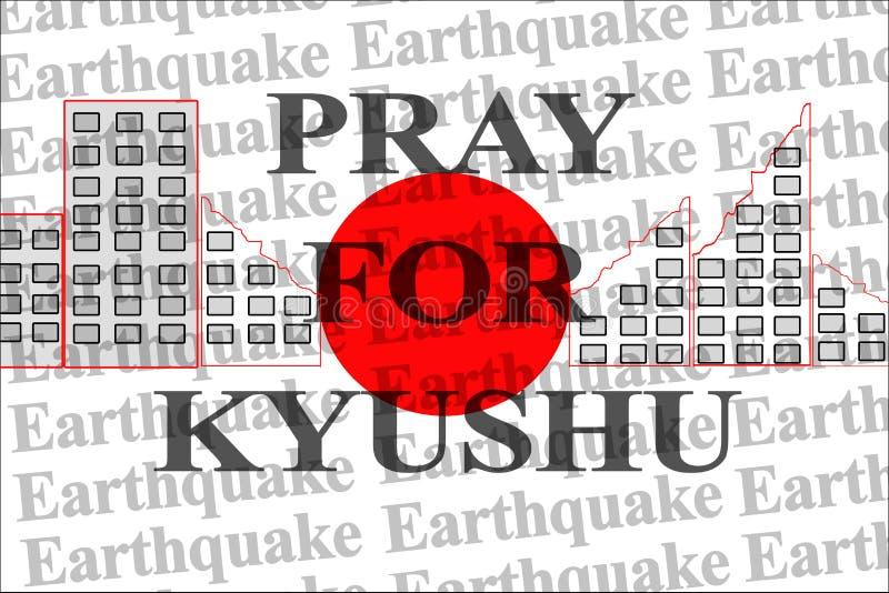 Ruegue para Kyushu, Japón fotografía de archivo libre de regalías