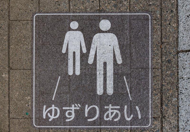 ruelle de promenade photos libres de droits