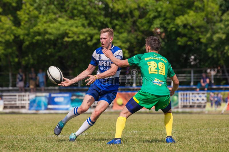 Rugby match Dynamo - Zelenograd. MOSCOW, RUSSIAN FEDERATION - JUNE 08, 2019:  Rugby. Championship FRL.  Sport competitions. Rugby match Dynamo - Zelenograd royalty free stock photo