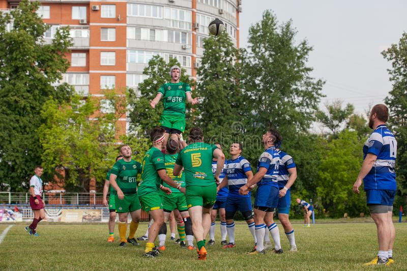 Rugby match Dynamo - Zelenograd. MOSCOW, RUSSIAN FEDERATION - JUNE 08, 2019:  Rugby. Championship FRL.  Sport competitions. Rugby match Dynamo - Zelenograd royalty free stock photography