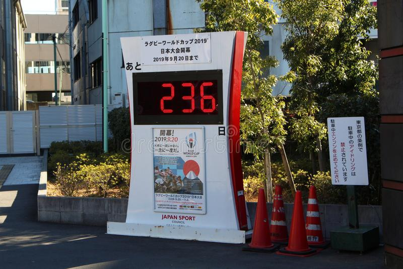 2019 Rugby World Cup Countdown Clock  in Tokyo stock images