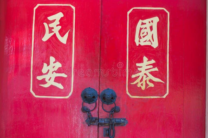 Ruggegratendeur in tempel royalty-vrije stock foto