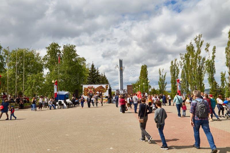 Ruhmmonument im Siegpark der Stadt von Saratow lizenzfreies stockfoto