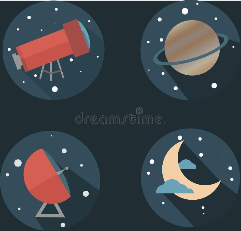 ruimte vector illustratie