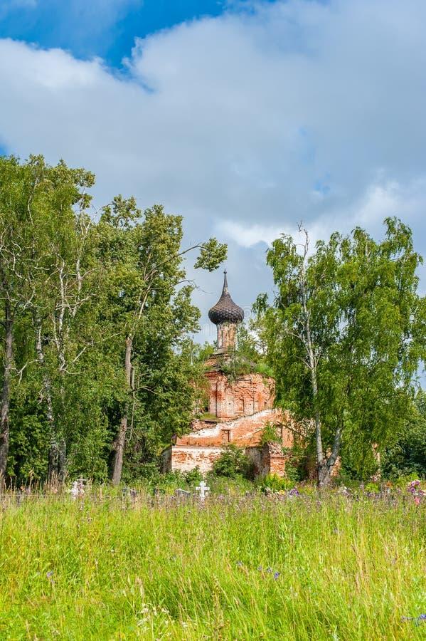 Download Ruina de la iglesia foto de archivo. Imagen de religión - 64213018