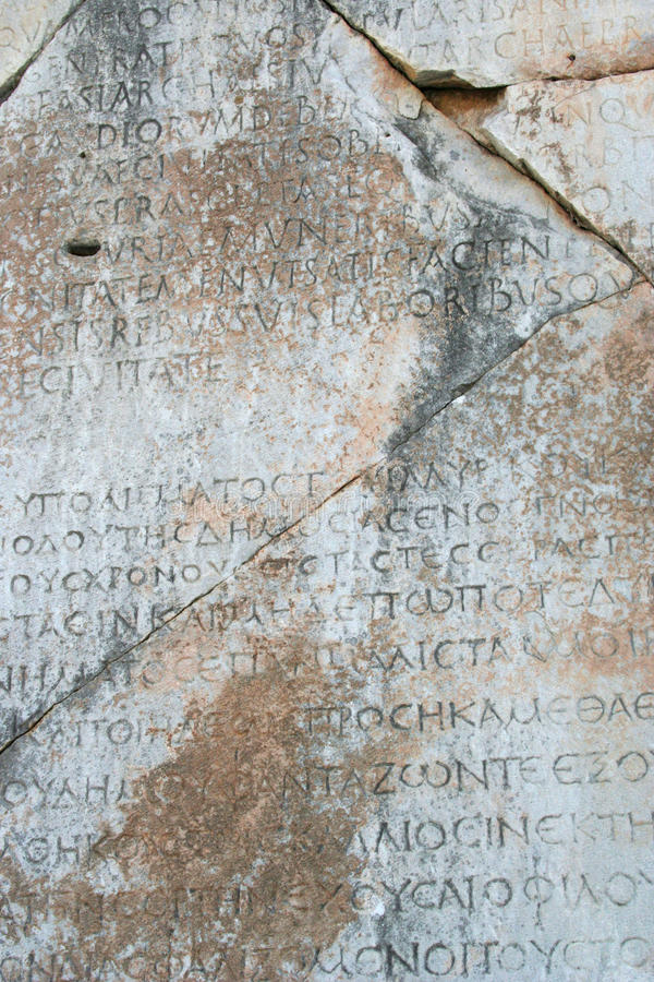 Ruinas Antiguas Del Ephesus Como Fondo Foto de archivo libre de regalías
